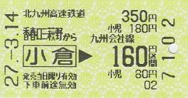 f:id:Himatsubushi2:20200506165346j:plain