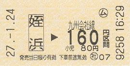 f:id:Himatsubushi2:20200506170249j:plain