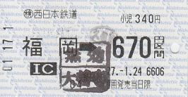 f:id:Himatsubushi2:20200506170334j:plain