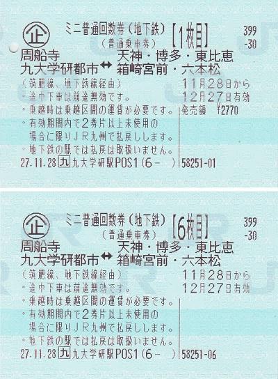 f:id:Himatsubushi2:20200506170451j:plain