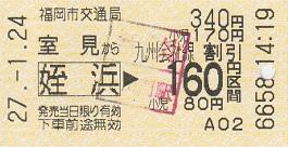 f:id:Himatsubushi2:20200506170736j:plain