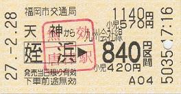 f:id:Himatsubushi2:20200506170947j:plain