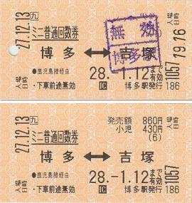 f:id:Himatsubushi2:20200506171056j:plain