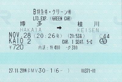f:id:Himatsubushi2:20200506171137j:plain