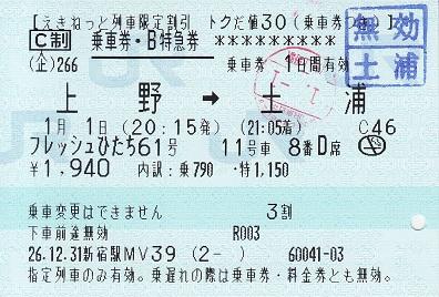 f:id:Himatsubushi2:20200507011129j:plain