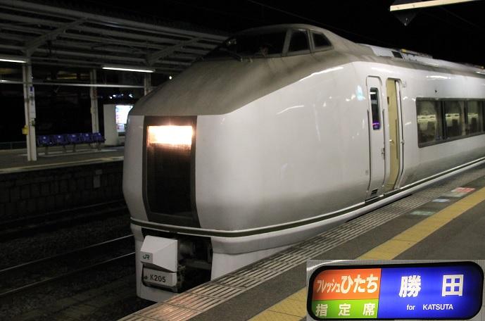 f:id:Himatsubushi2:20200507011147j:plain