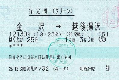 f:id:Himatsubushi2:20200507014826j:plain