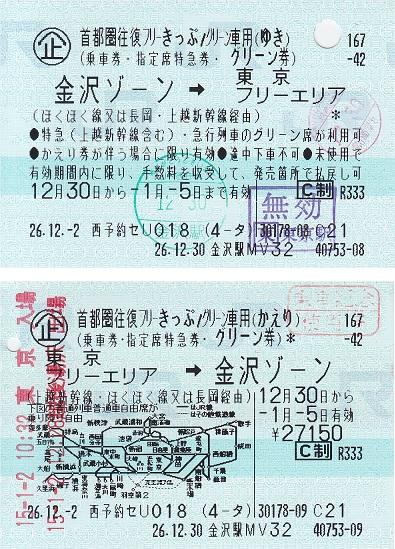 f:id:Himatsubushi2:20200507014945j:plain