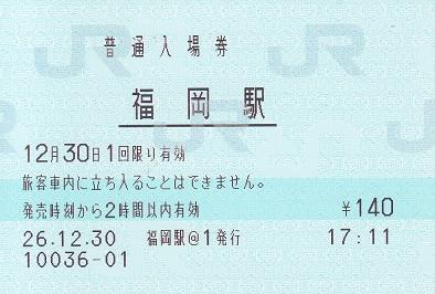 f:id:Himatsubushi2:20200507015147j:plain