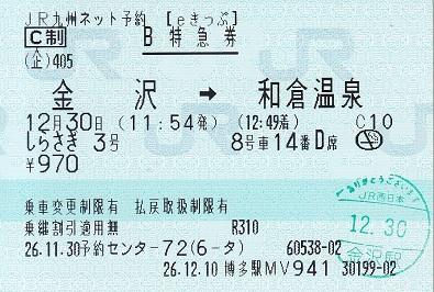 f:id:Himatsubushi2:20200507015312j:plain