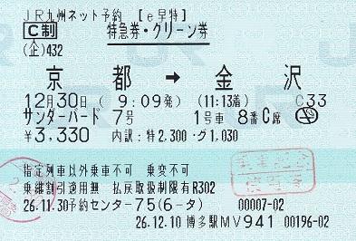 f:id:Himatsubushi2:20200507015508j:plain