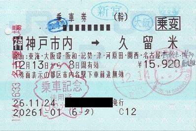 f:id:Himatsubushi2:20200508123231j:plain