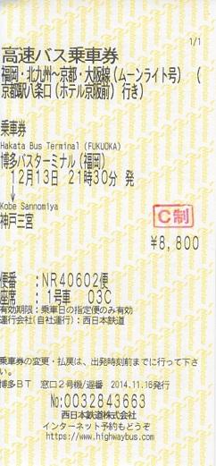 f:id:Himatsubushi2:20200508123430j:plain