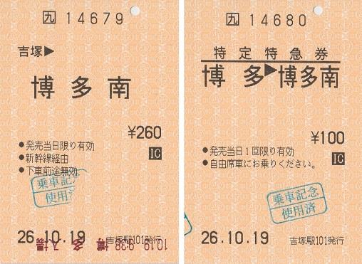 f:id:Himatsubushi2:20200508123957j:plain