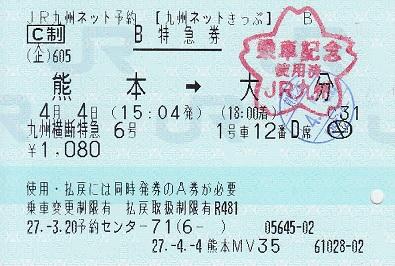 f:id:Himatsubushi2:20200508124656j:plain