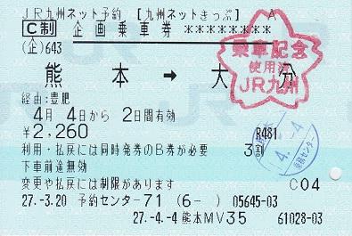 f:id:Himatsubushi2:20200508124714j:plain