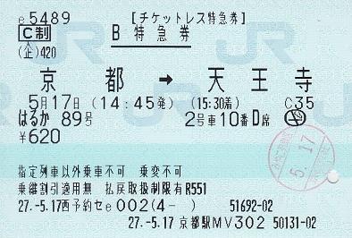 f:id:Himatsubushi2:20200508125243j:plain