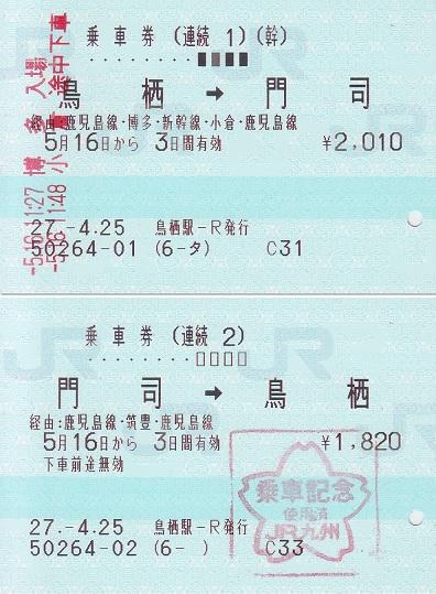 f:id:Himatsubushi2:20200508130755j:plain