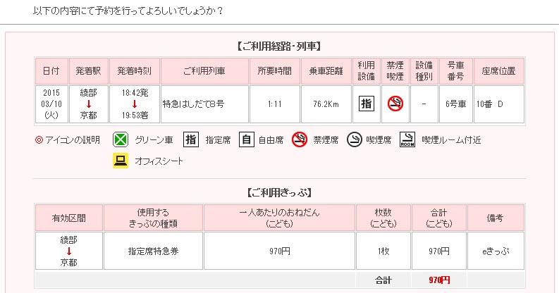 f:id:Himatsubushi2:20200508131358j:plain