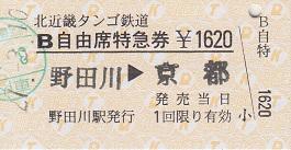 f:id:Himatsubushi2:20200508131549j:plain