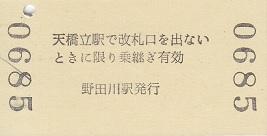 f:id:Himatsubushi2:20200508131608j:plain