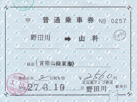 f:id:Himatsubushi2:20200508131724j:plain