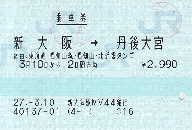 f:id:Himatsubushi2:20200508131900j:plain