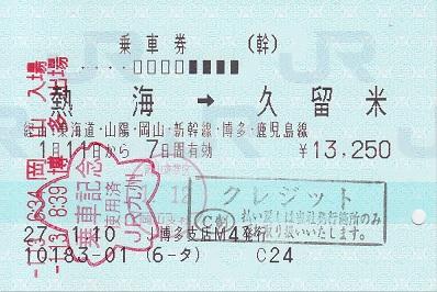 f:id:Himatsubushi2:20200508134449j:plain