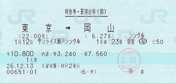 f:id:Himatsubushi2:20200508134746j:plain