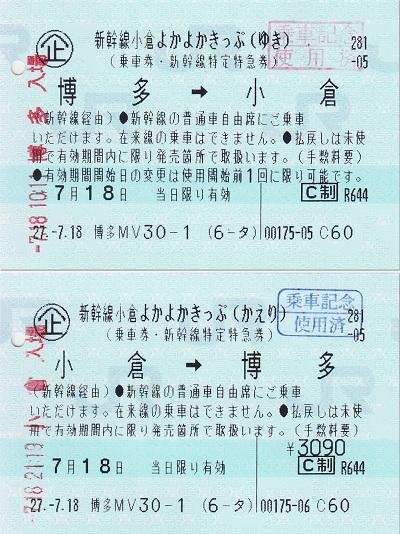 f:id:Himatsubushi2:20200508135146j:plain