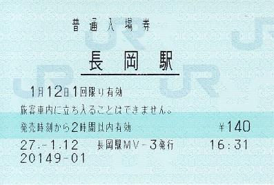 f:id:Himatsubushi2:20200509222128j:plain