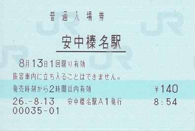 f:id:Himatsubushi2:20200509230053j:plain