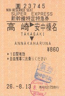 f:id:Himatsubushi2:20200509230228j:plain