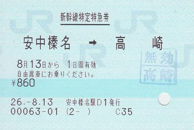 f:id:Himatsubushi2:20200509230258j:plain