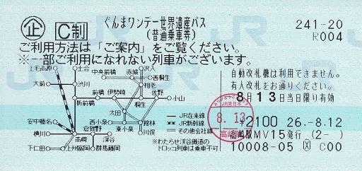 f:id:Himatsubushi2:20200509230428j:plain