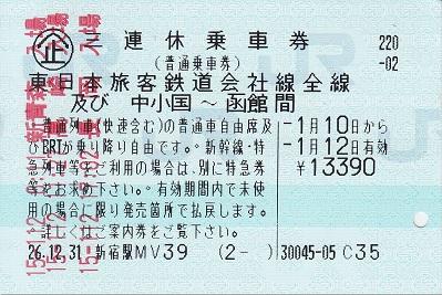 f:id:Himatsubushi2:20200509232016j:plain