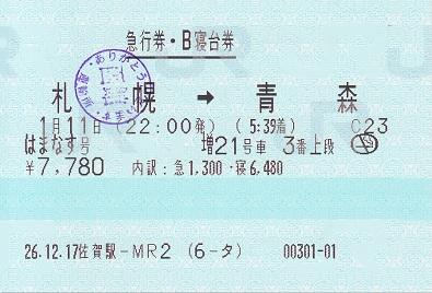 f:id:Himatsubushi2:20200509232108j:plain