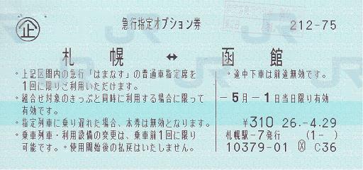 f:id:Himatsubushi2:20200509234152j:plain