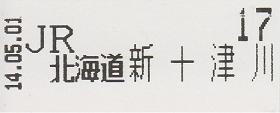 f:id:Himatsubushi2:20200509234830j:plain