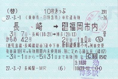 f:id:Himatsubushi2:20200510000607j:plain