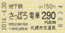 f:id:Himatsubushi2:20200510000956j:plain