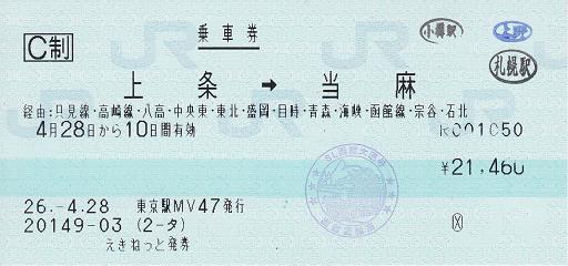 f:id:Himatsubushi2:20200510010543j:plain