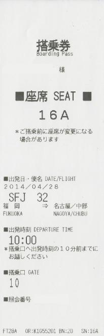 f:id:Himatsubushi2:20200510011427j:plain