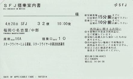 f:id:Himatsubushi2:20200510011443j:plain