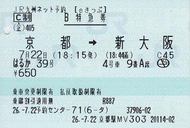 f:id:Himatsubushi2:20200510011948j:plain