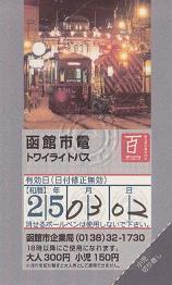 f:id:Himatsubushi2:20200510013605j:plain