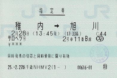 f:id:Himatsubushi2:20200510020235j:plain