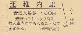 f:id:Himatsubushi2:20200510020508j:plain
