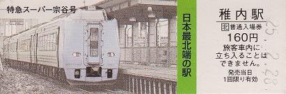 f:id:Himatsubushi2:20200510020519j:plain