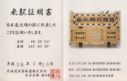 f:id:Himatsubushi2:20200510020537j:plain